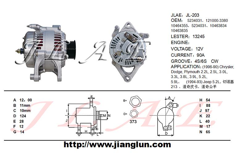 吉普213发电机接线图
